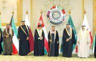 أول رد من مجلس التعاون الخليجي على البيان الكويتي للمصالحة مع قطر