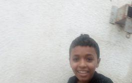 أحد أطفال حوطة لحج يلقى حتفه شنقاً
