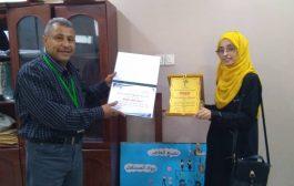 إدارة مدارس رواد المستقبل الحديثة تكرم أهم مختصي علم الكيمياء في عدن