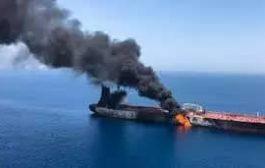 السعودية تكشف تفاصيل العملية الإرهابية التي استهدفت ناقلة النفط في البحر الأحمر