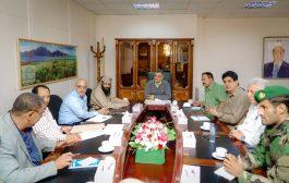 برئاسة المحافظ لملس.. اللجنة الأمنية بعدن تناقش الترتيبات الخاصة باستقبال الحكومة