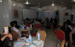 عدن : القمة النسوية وجنوبيات من أجل السلام في جلسة استماع لضحايا العنف ضد المرأة