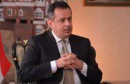 في لقاء مع قناتي عدن واليمن .. عبدالملك الحكومة ستتواجد في عدن بكافة اعضائها