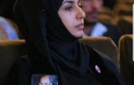 """النائب الحزمي ينشر حواراً جرى بينه وبين ابنة حسن زيد """"سكينة"""".. حول الصحابة وآ ل البيت!!"""