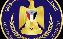 المجلس الانتقالي في عدن يصدر بيان هام حول تفجير المطار ..محملاً عدة قوى الحادث