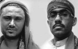 أولياء دم مرافقي محافظ تعز يطالبون بتسليم بقية المتهمين