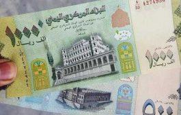 تعرف على أسعار الصرف للريال أمام العملات الأجنبية صباح اليوم الاربعاء