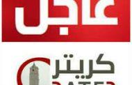 عاجل : مسلحون يقتلون عميد كلية في محافظة الضالع