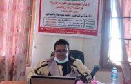 اطروحة دكتوراه توصي باستقلالية القضاء الإداري وإنشاء محكمة إدارية عليا في اليمن