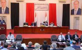 البرلمان اليمني ادراج الحوثيين كمنظمة إرهابية سيدفعهم لهذا الامر