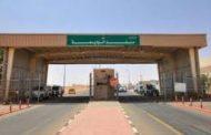 اعلان جديد من منفذ الوديعة للمسافرين اليمنيين