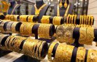 تعرف على أسعار الذهب في الأسواق اليمنية صباح اليوم