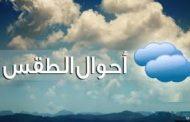 فلكي يمني يكشف مستجدات الطقس حتى يوم الاربعاء