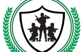 تعميم هام من قوات حزام ابين
