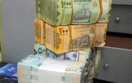 أسعار صرف الريال أمام العملات الأجنبية صباح اليوم الاربعاء