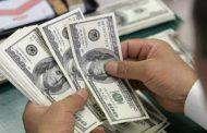 استقرار وثبات ..أسعار الصرف للريال أمام العملات الأجنبية