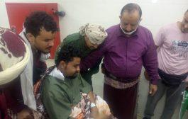 وكيل اول محافظة لحج في زيارة لجرحى المطار في عدن