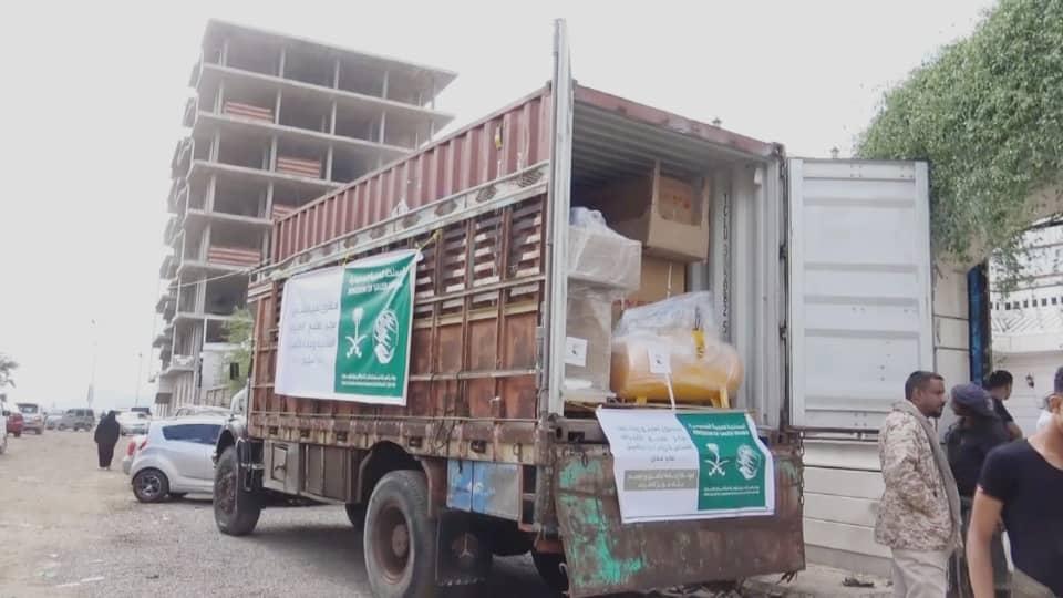مركز الملك سلمان يقدم شحنة معدات لمراكز الاطراف الصناعية بعدن وحضرموت