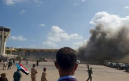 الاتحاد الأوروبي: هجوم مطار عدن محاولة لتدمير أمل السلام في اليمن