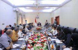 رئيس الوزراء يعقد اجتماعاً مع قيادة المكتب التنفيذي بمحافظة عدن