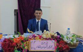 الباحث أحمد العطار يحصل على الدكتوراه من جامعة عدن عن أطروحة (التناص في الشعر اليمني المعاصر)