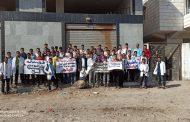 طلاب السكن الجامعي من ابناء الملاح ردفان ينفذون وقفه احتجاجية بعدن
