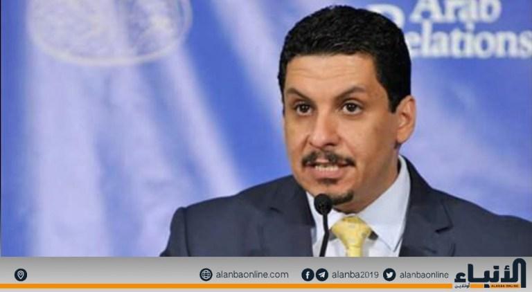 بن مبارك يؤكد لسفراء الإتحاد الأوروبي اهمية قرار تصنيف مليشيات الحوثي كجماعة إرهابية