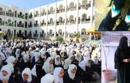 رحلة مدرسية لطالبات يمنيات الى مقبرة تثير السخرية !