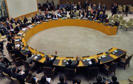 نص كلمة الجمهورية اليمنية أمام مجلس الأمن في جلسته اليوم