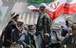 شاهد .. كيف نقلت ميليشيات الحوثي طرق إجرامها من إيران