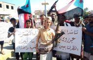 أبين: مجندو لواء النصر ينضمون وقفة احتجاجية للمطالبة باستيعابهم ضمن الوحدات العسكرية
