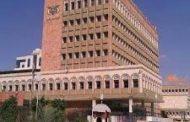 بداية الوجع الحوثي ..ضربات متلاحقة بعد تصنفيهم كجماعة ارهابية !