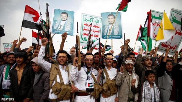 ترحيب ورفض وحذر.. كيف تلقى العالم قرار تصنيف جماعة الحوثي منظمة إرهابية؟