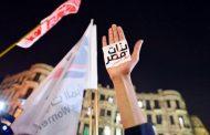 المرأة المصرية تنزع غطاء الخوف لتفرض حضورها في الشأن العام