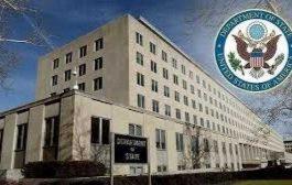 وزارة الخارجية الأمريكية تنشر نص قرار تصنيف جماعة الحوثي منظمة ارهابية