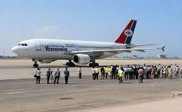 طائرة يمنية تنجو بإعجوبة من التحطم