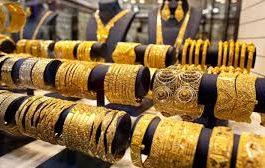 أسعار الذهب بالأسواق اليمنية صباح اليوم الثلاثاء