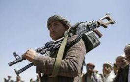 واشنطن تؤكد إبقاء قادة جماعة الحوثي في قائمة العقوبات