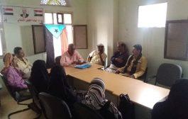لقاء موسع لنقابة المعلمين التربويين الجنوبيين في ابين والتأكيد على استمرار العصيان
