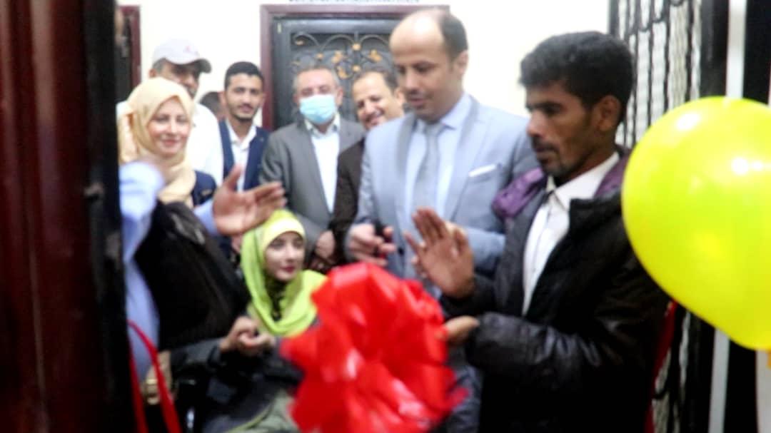 افتتاح المقر الجديد لشبكة مناصرة ذوى الهمم في عدن