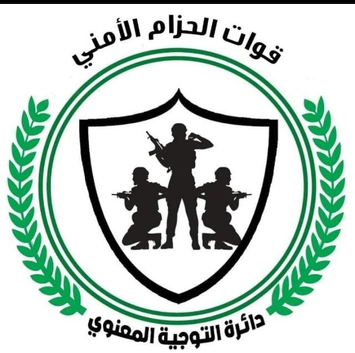 قوات الحزام الأمني بالحواشب يعد خطة طارئة ومتكاملة لتعزيز الأمن