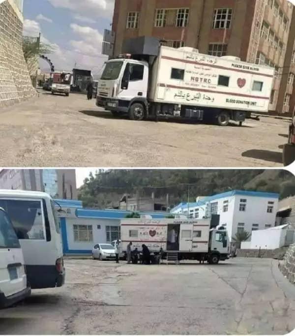 طلباً للنجدة والتبرع بالدم .. سيارات بمكبرات الصوت تجوب شوارع صنعاء