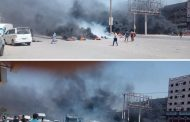 احتجاج وقطع طرقات في عدن