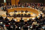 الحكومة اليمنية تعلق على قرار الأمم المتحدة بشأن العقوبات على أحمد علي