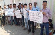 طلاب كلية المجتمع بمضاربة لحج ينفذون وقفة احتجاجية
