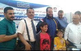 جامعة عدن تمنح درجة الدكتوراه بامتياز للباحث بسام عمر سيف البرادعي