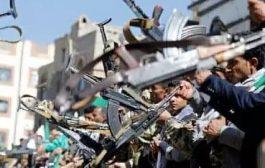 قياديان حوثيان في لائحة العقوبات الأمريكية