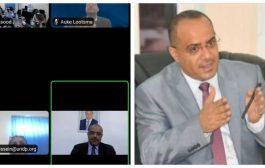 وزير التخطيط يترأس اجتماع مجلس إدارة   البرنامج الإنمائي الأممي مع المانحين