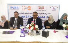 وزارة الشؤون الإجتماعية والعمل تنظم حفلاً وورشةً بمناسبة العيد العالمي للمرأة
