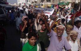 ابين :غليان شعبي وتظاهرات تجتاح مدينة زنجبار